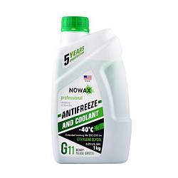 Антифриз NOWAX G11 Зеленый (NX01008) 1 Кг.