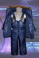 Детский зимний комбинезон + куртка на мальчика., фото 3