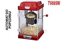 Аппарат для приготовления попкорна TURBO TV-695W