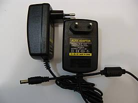 12V 2A зарядка адаптер Блок питания штекер 5,5х2,5 мм