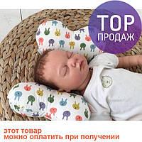 Детская подушка для новорожденных Butterfly Зверята / аксессуары для детской