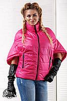 """Женская куртка с коротким рукавом, плотная плащевка, на синтепоне 150, """"42-44-46"""", розовая"""