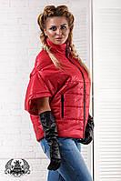 """Женская куртка с коротким рукавом, плотная плащевка, на синтепоне 150, """"42-44-46"""", красная"""