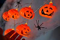"""Гирлянда на Хэллоуин """"Объемные тыквы"""" (на батарейках)"""