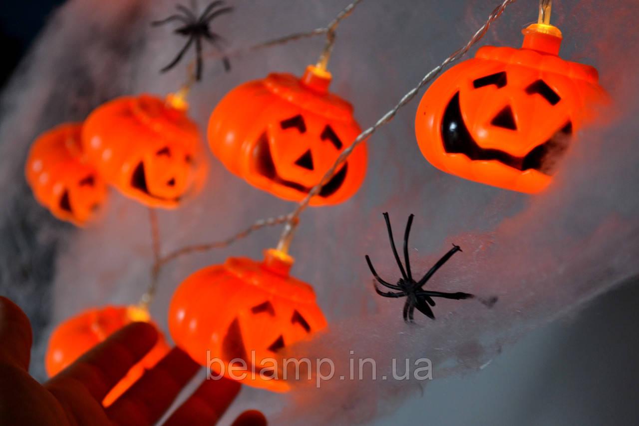 гирлянда на Хэллоуин тыквы украина