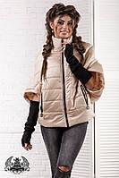 """Женская куртка с коротким рукавом, плотная плащевка, на синтепоне 150, """"42-44-46"""", бежевая"""