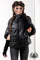 """Женская куртка с коротким рукавом, плотная плащевка, на синтепоне 150, """"42-44-46"""", черная"""