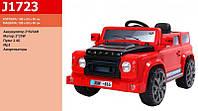 Детский электромобиль, красный (J1723)