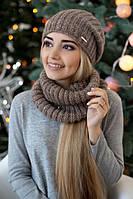 Зимний женский комплект «Рейкьявик» (шапка и шарф-хомут) Темный кофе