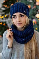 Зимний женский комплект «Рейкьявик» (шапка и шарф-хомут) Джинсовый