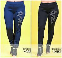 Модные женские лосины батал / Украина / дайвинг