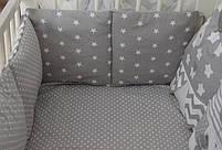 Захист в дитячу ліжечко на 4 сторони., фото 3