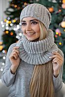 Зимний женский комплект «Рейкьявик» (шапка и шарф-хомут) Светло-серый