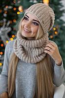 Зимний женский комплект «Рейкьявик» (шапка и шарф-хомут) Светлый кофе