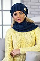 Зимний женский комплект «Вираж» (шапка и шарф-хомут) Джинсовый