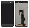 Дисплей (екран) для Sony F3212 Xperia XA Ultra Dual Sim, F3216 Соні + тачскрін, сірий, оригінал