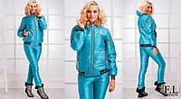 Теплый  женский лыжный костюм. 5 цветов!