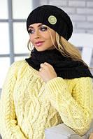 Зимний женский комплект «Вираж» (шапка и шарф-хомут) Черный
