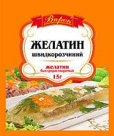 "Желатин быстрорастворимый 15 г  ТМ ""Впрок"""