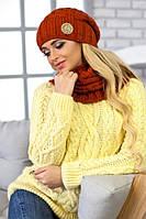 Зимний женский комплект «Вираж» (шапка и шарф-хомут) Терракотовый