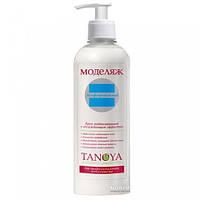 Лимфодренажный подтягивающий крем с охлаждающим эффектом Tanoya 250 мл