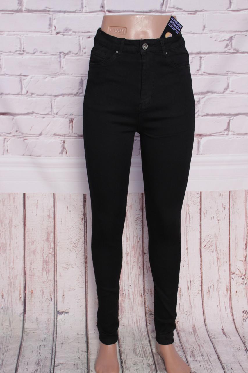 f79cdf557f3 Женские черные джинсы с высокой посадкой