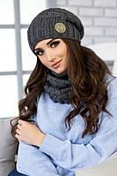Зимний женский комплект «Вираж» (шапка и шарф-хомут) Темно-серый