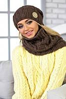 Зимний женский комплект «Вираж» (шапка и шарф-хомут) Светло-коричневый