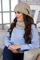 Зимний женский комплект «Вираж» (шапка и шарф-хомут) Светлый кофе
