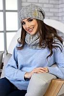 Зимний женский комплект «Вираж» (шапка и шарф-хомут) Светло-серый
