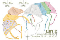 Чепчик для новорожденных 3 месяца Розовый Байка ШП2(62б) Бэмби Украина
