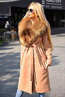 Длинное пальто с натуральным мехом х8083