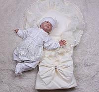 Зимний комплект на выписку для новорожденных Волшебство+Мальвина
