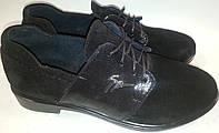 Туфли женские замшевые MEDIUM 1186 черные ВЕРОН