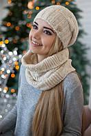 Зимний женский комплект «Нобелия» (шапка и шарф-хомут) Песочный
