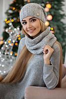 Зимний женский комплект «Нобелия» (шапка и шарф-хомут) Светло-серый