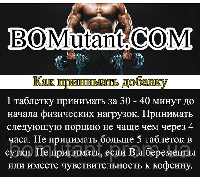 как принимать All Max Nutrition Caffeine 200 mg 100 таб