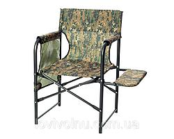 Складной стул кресло камуфляж рыбацкий