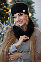 Зимний женский комплект «Нобелия» (шапка и шарф-хомут) Черный