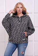 Серая женская куртка ЛУККИ ТМ Таtiana 54-60 размер