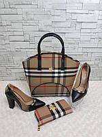 Набор сумка, обувь, кошелек от Berburry