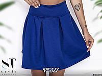 Модная юбка-колокольчик 3 цвета