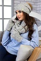 Зимний женский комплект «Арианда» (шапка, снуд и перчатки) Светло-серый меланж