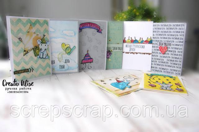 1 набор-8 открыток