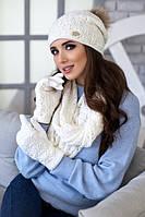 Зимний женский комплект «Арианда» (шапка, снуд и перчатки) Белый