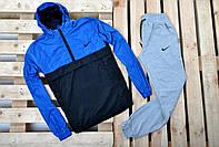 Анорак Nike +Штаны nike (Комплект)