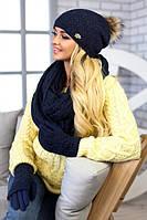 Зимний женский комплект «Арианда» (шапка, снуд и перчатки) Джинсовый