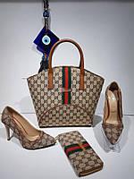 Набор сумка, обувь, кошелек от Gucci