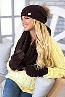 Зимний женский комплект «Арианда» (шапка, снуд и перчатки) Коричневый