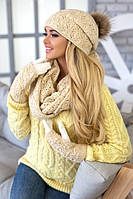 Зимний женский комплект «Арианда» (шапка, снуд и перчатки) Песочный